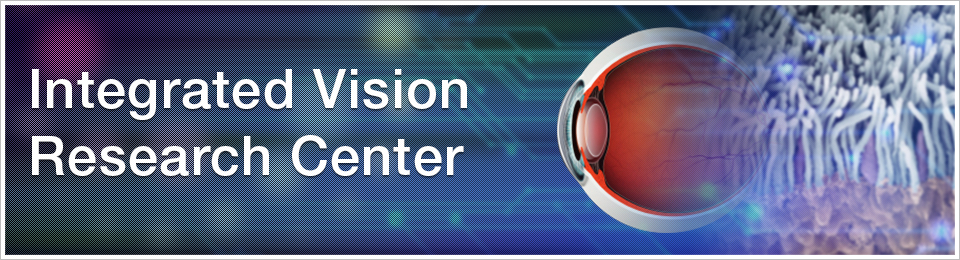 Integrated Vision Research Center